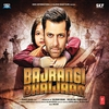 Cover of the album Bajrangi Bhaijaan (Original Motion Picture Soundtrack)