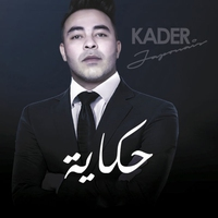 Cover of the track Hkaya