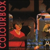 Cover of the album Colourbox