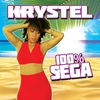 Couverture de l'album 100% Séga