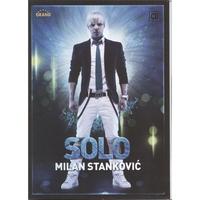 Couverture du titre Solo (Serbian music)