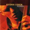 Cover of the album Adama