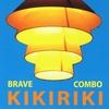 Couverture de l'album Kikiriki