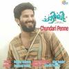 """Cover of the album Chundari Penne (From """"Charlie"""") - Single"""