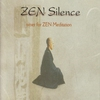 Couverture de l'album Zen Silence