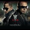 Couverture de l'album Los Extraterrestres