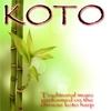 Cover of the album Koto