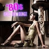 Cover of the album '80s Chill Out Lounge