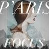 Cover of the album Focus - Single