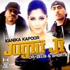 Cover of the album Jugni Ji - Single