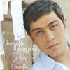 Cover of the album 7 Erg Siro Masin