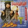 Couverture de l'album Allah Allah Bole Bandia