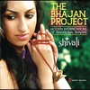 Cover of the album The Bhajan Project