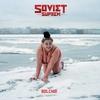 Cover of the album Bolchoï - EP