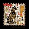 Cover of the album Washington Square Serenade