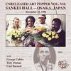 Cover of the album Unreleased Art Pepper, Vol. VII (Live - Sankei Hall: Osaka Japan)