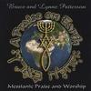 Couverture de l'album A Praise On Earth