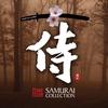 Cover of the album Samurai Collection