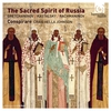 Cover of the album The Sacred Spirit of Russia