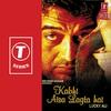 Cover of the album Kabhi Aisa Lagta Hai