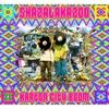 Cover of the album Karton City Boom
