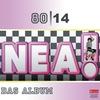 Cover of the album 80/14 - Das Album