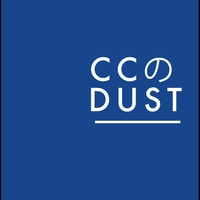 Cover of the track CC Dust - EP