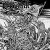 Couverture de l'album Death Curse