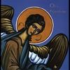 Couverture du titre Unitive Knowledge of the Godhead