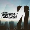 Cover of the album Universal Language