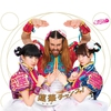 Couverture de l'album 蓮華チャンス! - Single