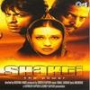 Couverture du titre E Chand