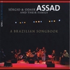 Cover of the album Brasil Lounge: ambient essentials for a groovy night