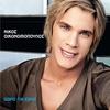 Cover of the album Doro Gia Sena