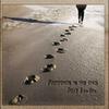 Couverture de l'album Footprints In the Sand