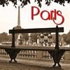 Couverture de l'album Paris