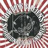 Couverture de l'album Surrounded By Enemies - EP