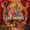 Cover of the album Goa Gil / Shri Maharaj