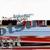 Cover of the album Kokotsu