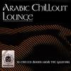 Couverture de l'album Arabic Chillout Lounge