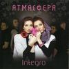 Cover of the album Integro