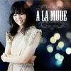 Cover of the album A la mode