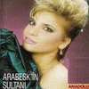 Cover of the album Arabeskin Sultanı