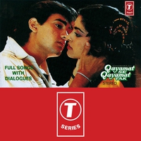Cover of the track Qayamat Se Qayamat Tak (Original Motion Picture Soundtrack) - EP