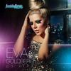 Cover of the album До Утра - Single