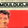 Cover of the track Tu te moques