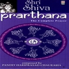 Cover of the album Prarthana - Shri Shiva (Pandit HariPrasad Chaurasia) Vol. 2
