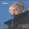 Cover of the album Haiku