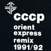 Couverture de l'album Orient Express (Remix 1991/ 92) - EP