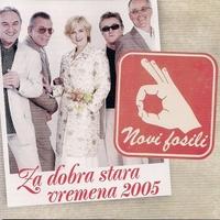Cover of the track Za Dobra, Stara Vremena